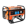 Max Power SRGE-1500